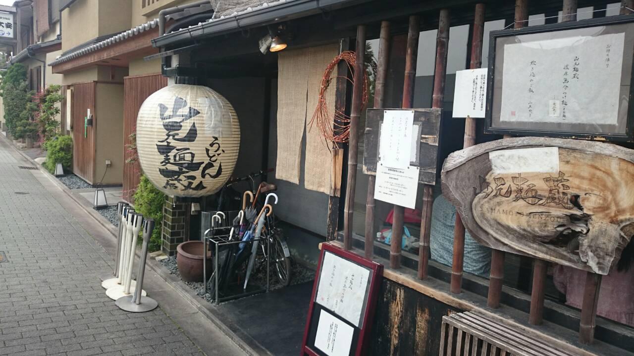京都~~♪_e0184146_1593682.jpg