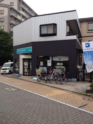新小岩河野商店様でのイベント_a0175348_6115456.jpg