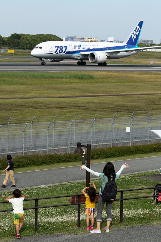 伊丹空港へ_a0003650_21211359.jpg