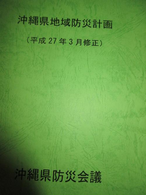 b0183351_5385890.jpg