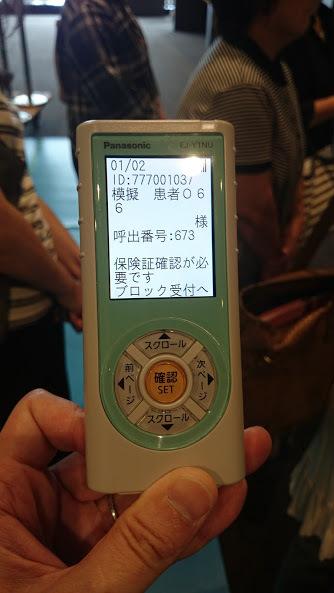 兵庫県立尼崎総合医療センターの内覧会でした_e0175651_17392881.jpg