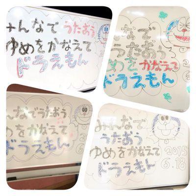みんなでうたおう♪和歌山_e0189351_19303811.jpg