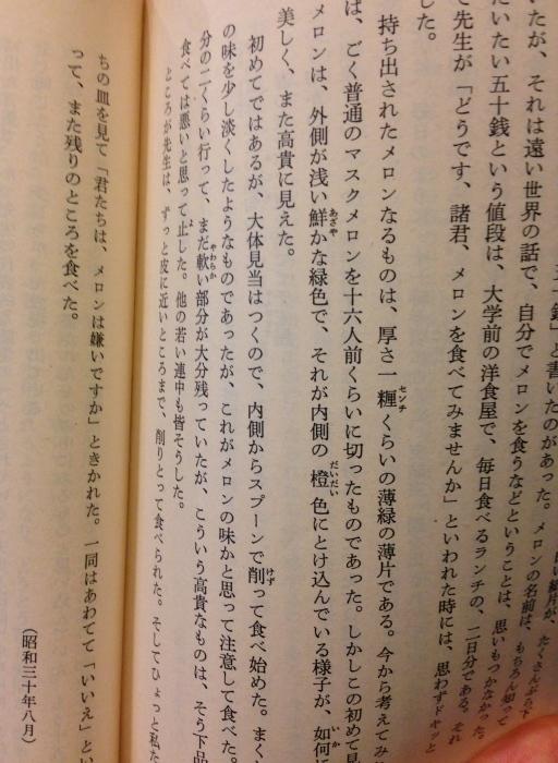 b0198254_19501837.jpg