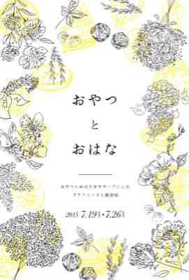 f0129557_15505497.jpg