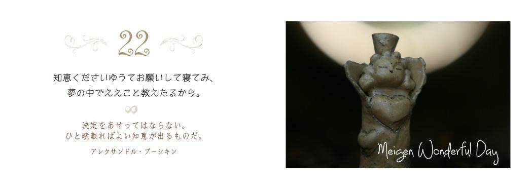 f0355165_17114396.jpg