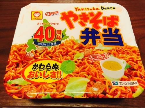 Hokkaido noodles._c0153966_18361915.jpg