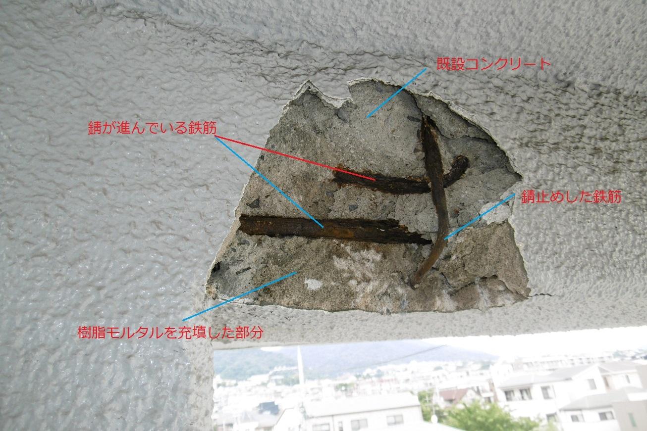 コンクリートの劣化_f0205367_15383267.jpg