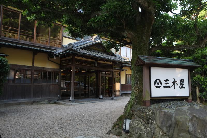 鳥取の旅 3_c0054876_1622370.jpg