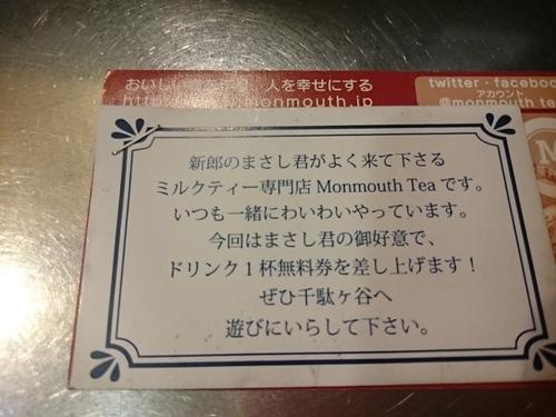 「村田くんありがとう」_a0075684_0572174.jpg