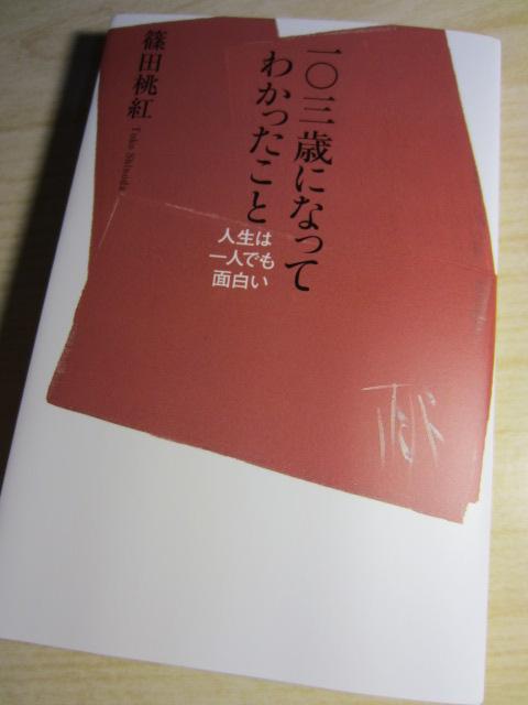 f0202785_19379100.jpg
