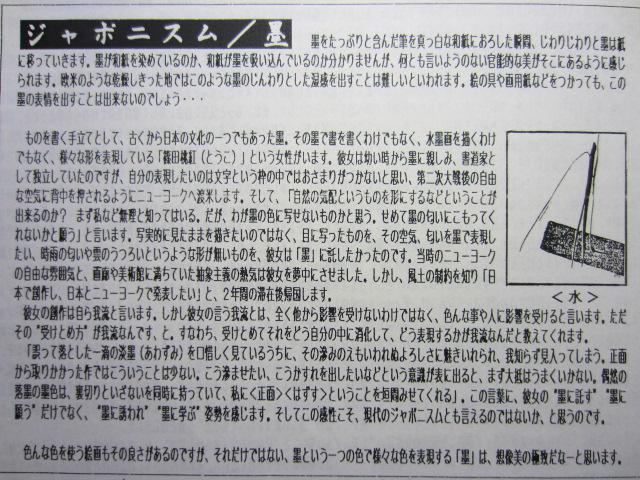 f0202785_19381231.jpg