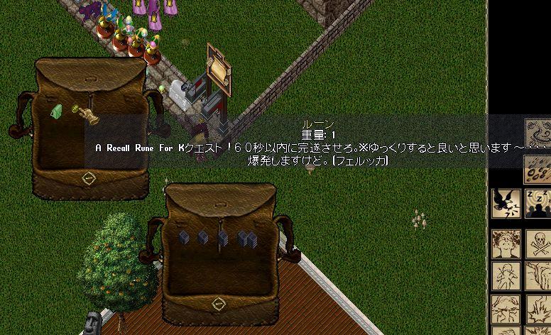 b0125989_16305290.jpg