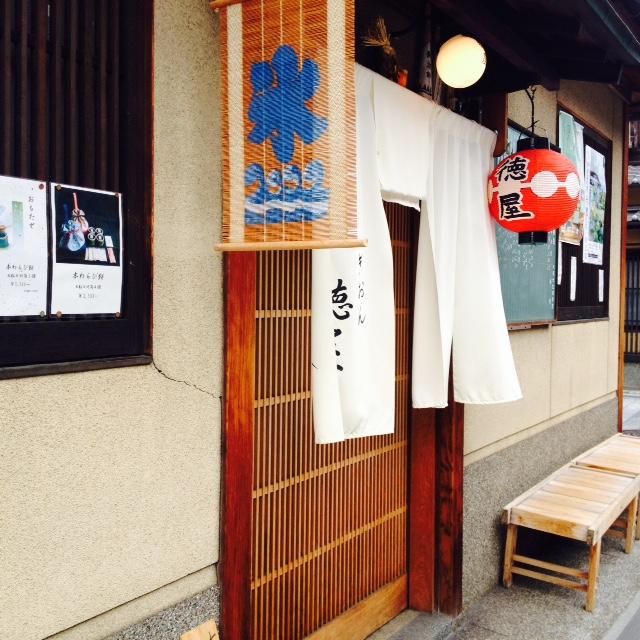 京都散策_f0204295_14272615.jpg