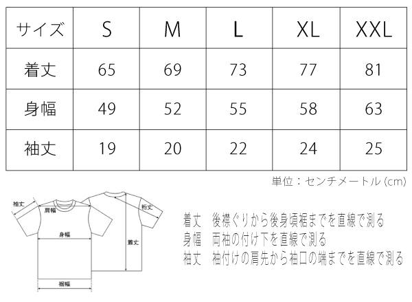 NLWアウトレット 【NLWロゴTシャツの予約販売のご案内】_d0145899_12335232.jpg