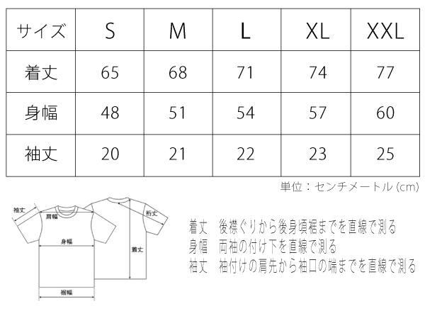 NLWアウトレット 【NLWロゴTシャツの予約販売のご案内】_d0145899_12531642.jpg