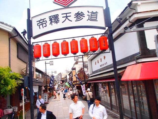 東京・横浜・日光のただ旅行 ⑨_b0292900_20181805.jpg