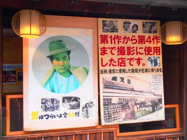 東京・横浜・日光のただ旅行 ⑨_b0292900_20353304.jpg
