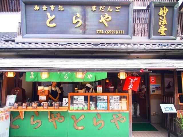 東京・横浜・日光のただ旅行 ⑨_b0292900_20365515.jpg
