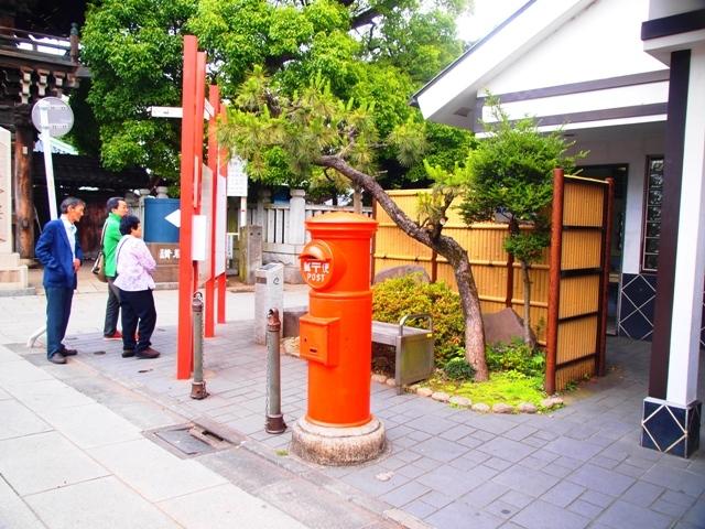 東京・横浜・日光のただ旅行 ⑨_b0292900_20555675.jpg