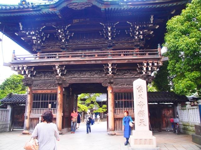 東京・横浜・日光のただ旅行 ⑨_b0292900_20571949.jpg