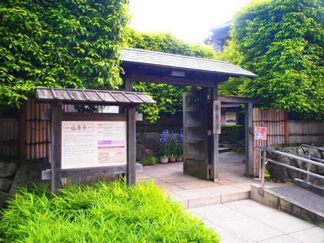 東京・横浜・日光のただ旅行 ⑩_b0292900_22333817.jpg