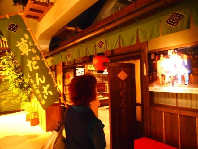 東京・横浜・日光のただ旅行 ⑩_b0292900_22444251.jpg