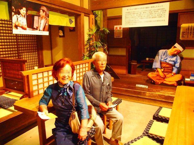 東京・横浜・日光のただ旅行 ⑩_b0292900_22474571.jpg