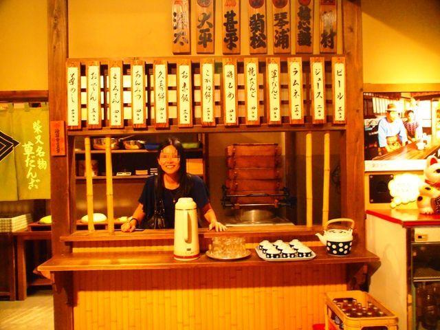 東京・横浜・日光のただ旅行 ⑩_b0292900_22490015.jpg