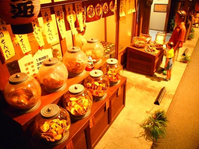 東京・横浜・日光のただ旅行 ⑩_b0292900_23001842.jpg