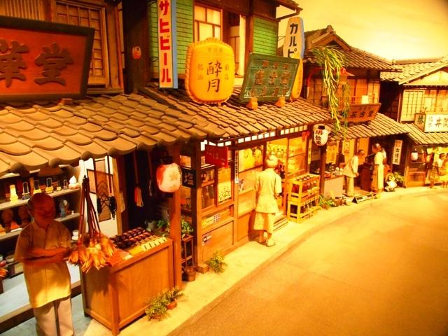 東京・横浜・日光のただ旅行 ⑩_b0292900_23053063.jpg