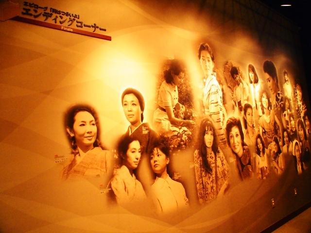 東京・横浜・日光のただ旅行 ⑩_b0292900_23253569.jpg