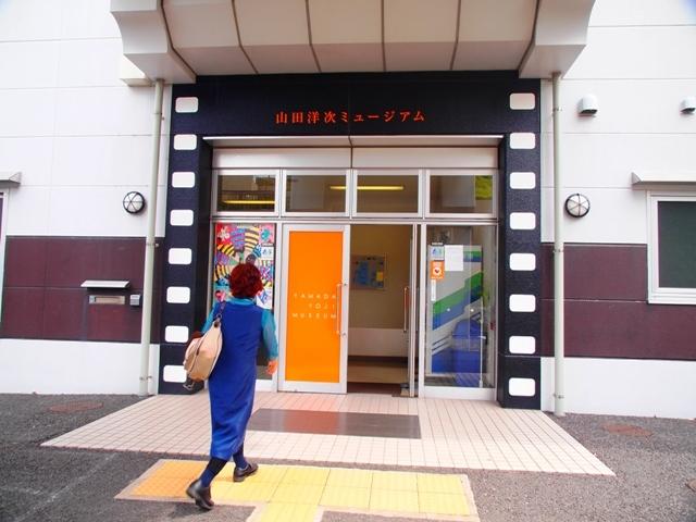 東京・横浜・日光のただ旅行 ⑩_b0292900_23284874.jpg