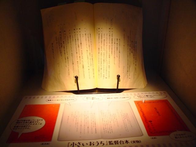 東京・横浜・日光のただ旅行 ⑩_b0292900_23395137.jpg