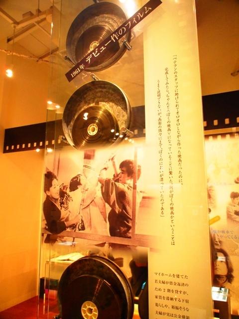東京・横浜・日光のただ旅行 ⑩_b0292900_23464611.jpg