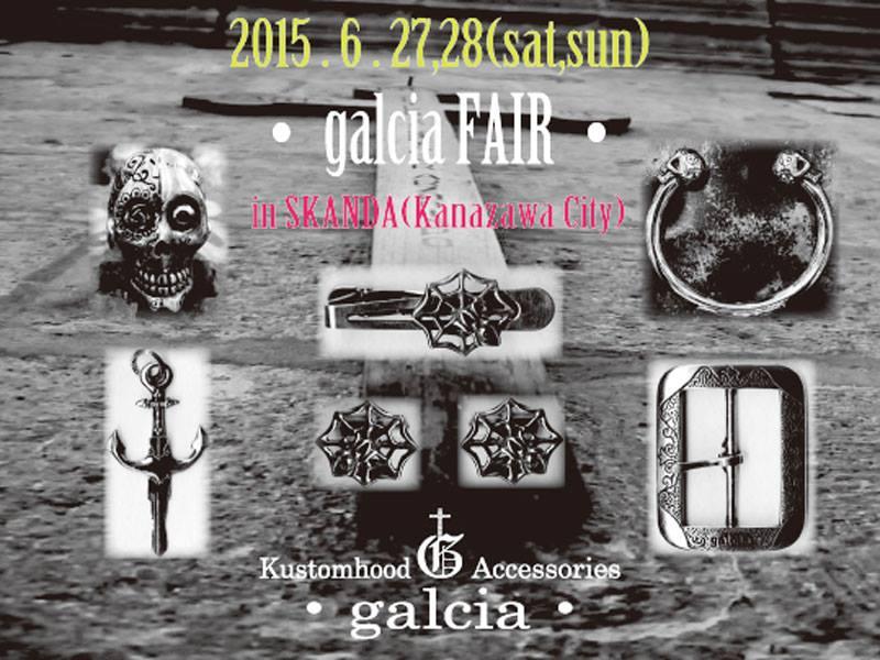 金沢「SKANDA」様にて受注展示会があります。_f0157505_18274731.jpg