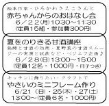 f0269910_15044443.jpg