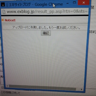 a0159215_071588.jpg
