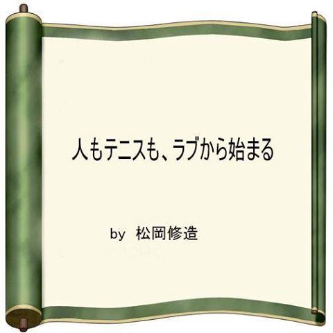 b0119525_21322940.jpg