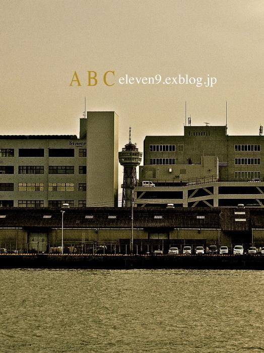 Port - of - Hakata _f0315034_10442572.jpg