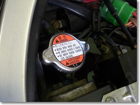 RGV250γ(VJ21A-J型)修理・整備記録_c0147448_22472235.jpg