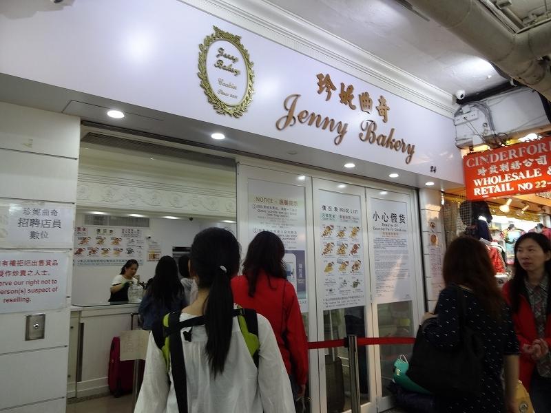 重慶大厦_b0248150_17385900.jpg