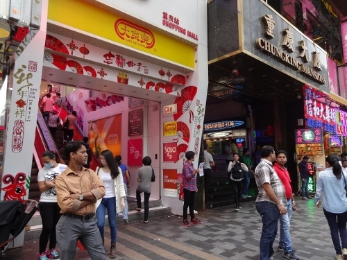 重慶大厦_b0248150_17450536.jpg