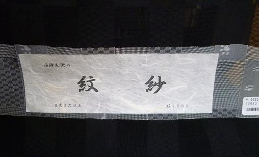 f0181251_19810100.jpg