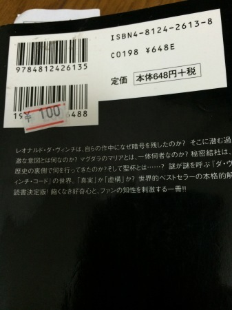 c0217759_00285420.jpg