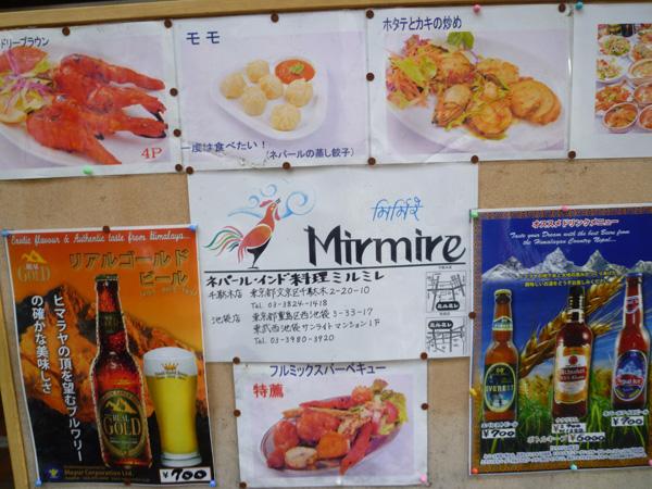 Mirmire(ミルミレ)_c0152767_2222181.jpg