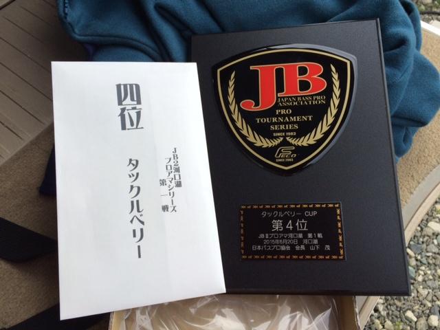 JB2 開幕戦_f0164669_19181463.jpg