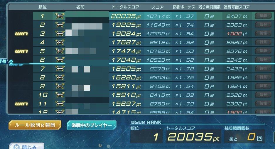b0028685_08514448.jpg