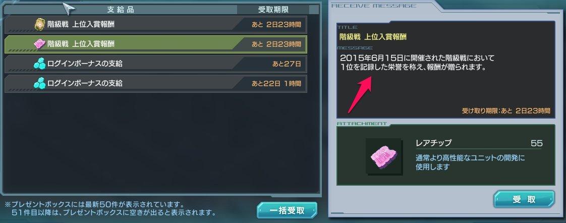 b0028685_08524689.jpg