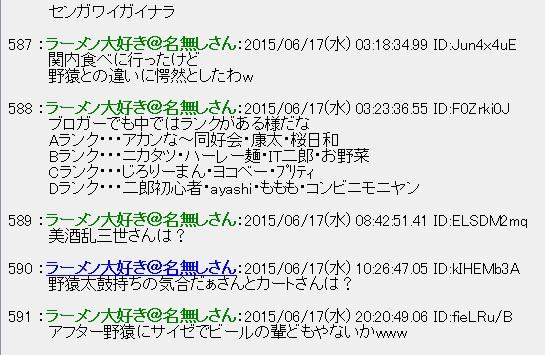 f0170885_21124859.jpg