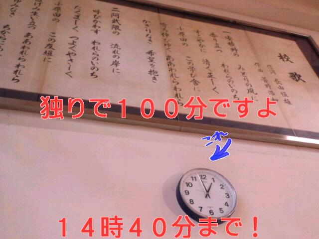 f0042295_21423926.jpg
